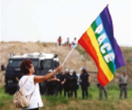 peace vlag